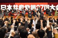 日本共産党大会に参加して - こんにちは 原のり子です