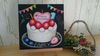 【いちごのバースデーケーキ】ミニレッスンのお知らせ - 色彩チョークアート*ふわり ~fuwari*chalkart~