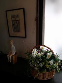 お花の配達なのですが…^_^… - aile公式ブログ