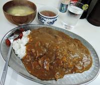 カレーライス470円+味噌汁70円=540円 - 札幌ランチ漂流