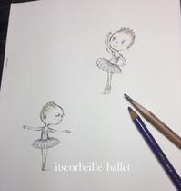 遅ればせながら今年最初のバレエ鑑賞のこと - 絵を描くきもち-イツコルベイユ
