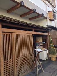 今年も訪問しました。うなぎ 桜家② - ブラボーHIROの食べ歩きロード ~美味しいお店を求めて~