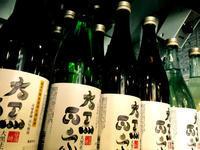 週末企画パワーアップ!「大黒正宗を知る」「奈良萬知る」 - 大阪酒屋日記 かどや酒店