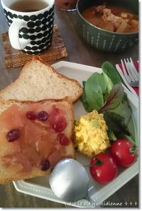インフルエンザの予防にも!?林檎とクランベリーのジャム - 素敵な日々ログ+ la vie quotidienne +