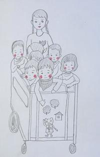 1/16ほぼ日手帳 - たなかきょおこ-旅する絵描きの絵日記/Kyoko Tanaka Illustrated Diary