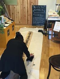 上棟式 - 匠永工務店のサポートブログ