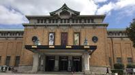 change.orgで京都市美術館命名権撤回のWEB署名を開始 - 京都市美術館問題を考える会