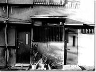 【と】ドアズ:どあず - ネコニ☆マタタビ