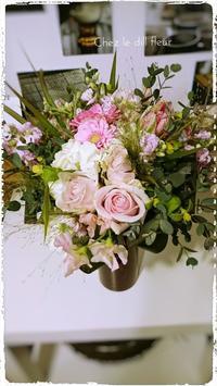 福岡フラワーアレンジメント教室・ブーケロン - 福岡パリスタイルフラワーアレンジメント教室 Chez le dill fleur   シェ・ル・ディル・フルール