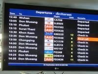チェンマイ空港からバンコクへ - イ課長ブログ