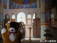 グルジア正教会の会堂 - ポンポコ研究所