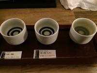 日本酒BAR - 富士山周辺での暮らしの楽しみ方