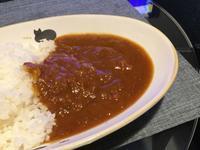 吉長酒店のレトルトカレーでハナ金カレー部 - カフェ気分なパン教室  ローズのマリ