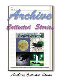 アーカーブCollected Strories 2002年3月   オオクワ採集ポイントの散策へ   part1 - Kuwashinブログ