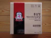 紅参で元気を取り戻すの巻♡ - さくらの韓国ソウル旅行・東京旅行&美容LOVE