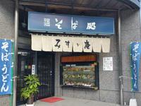 ★みすゞ庵★ - Maison de HAKATA 。.:*・゜☆