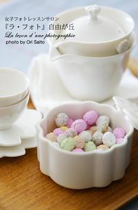 写真映えスイーツ:博多五色堂の『五色豆』を九扮茶房の茶器で - 東京女子フォトレッスンサロン『ラ・フォト自由が丘』-写真とフォントとデザインと現像と-