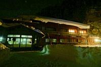 我が家の流儀バフバフの日光澤温泉 - いちにち