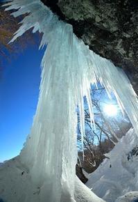 青空の氷柱大普賢岳シェイクスピア氷柱群 - 峰さんの山あるき