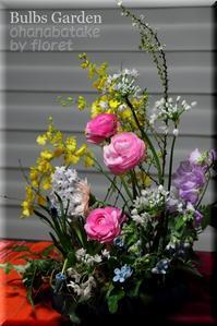 春の庭から「くらし部門」 - お花畑で微笑んで**