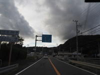 2016.10.09 酷道371その1串本町~古座川町 - ジムニーとハイゼット(ピカソ、カプチーノ、A4とスカルペル)で旅に出よう