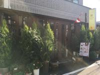 久しぶりのタイ料理「ジャスミンタイ 四谷店」でランチ☆ - ∞ しあわせノート ∞