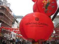 ロンドンで中華の持ち帰りをするならここ! - イギリスの食、イギリスの料理&菓子