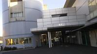 お休みのお知らせ&昇段審査結果 - ウンノ整体と静岡の夜