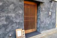 そ 満蔵 - KuriSalo 天然酵母ちいさなパン教室と日々の暮らしの事