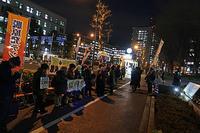 原発反対Mさん解放 - ムキンポの亀尻ブログ