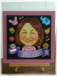 似顔絵チョークアート(*´∀`)♪ - 色彩チョークアート*ふわり ~fuwari*chalkart~