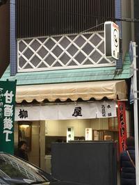 愛で鯛焼き。 - shimaai   藍染屋の独り言。
