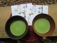 日本のホスピタリティー - 「言葉×香り」のアロマセラピー瑠璃色の庭