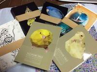 掛川花鳥園ことり万博に出店します - サザナミスタイル since 2009