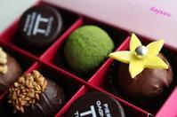 a box of chocolates - dejavu