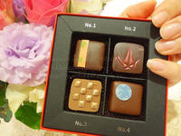 Tokyo Chocolate / トーキョーチョコレート@サロン・デュ・ショコラ パリでC.C.C.アワード受賞【プレミアム セレクション ボックス】 - 笑顔引き出すスイーツ探究