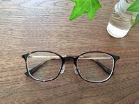 メガネを買ったときの話 - 衣食住+