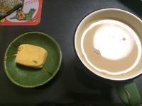 多国籍おやつ(インド・台湾) - shishimayu もじゃむじゃ日記