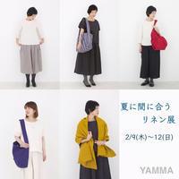 ヤンマさんの「夏に間に合うリネン展」のお知らせ - nara
