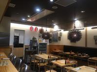 談四郎キッチン - 福岡の美味しい楽しい食べ歩き日記