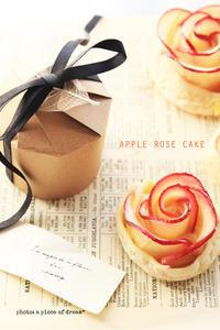 SNSで大人気の「薔薇ケーキ」「冷凍パイシートでアップルローズケーキ」作ってみたよ。(小屋女子DIYカフェ記事) - a piece of dream* 植物とDIYと。