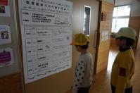 1月16日~25日図書館祭り - 東川登小ニュース