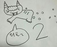 娘の語録(海鮮編) - A DAY IN THE LIFE/猫屋敷の日常