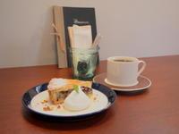 あずきのタルト:Coffee shopHachicafe(弘前市) - 津軽ジェンヌのcafe日記