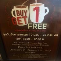 スタバのプロモーション@BUY1GET1FREE - ☆M's bangkok life diary☆