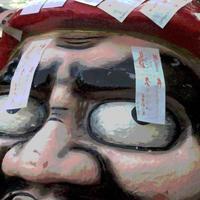 だるまと分福茶釜(だるま寺) - 鯵庵の京都事情