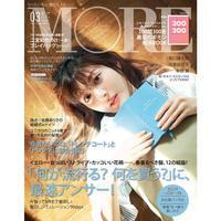 エフィー メディア情報◆「MORE」最新号 3月号<こなれ見えバッグ特集>掲載アイテム紹介#1<A4トートバッグ> - efffy news blog