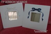 VF Ribbon Mirror - 神戸・垂水 グルーデコ ® 教室   *contenta* (JGA認定校)