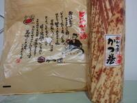 節分 - 京都で不動産・中古マンションを探すなら「京都マンション・戸建ナビ」