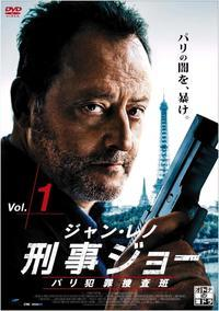 "c416 "" JO "" Netflix2017年2月2日 - 侘び寂び"